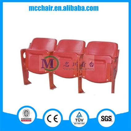 Gemini fixed plastic seats for grandstand folding chair used for stadium seat