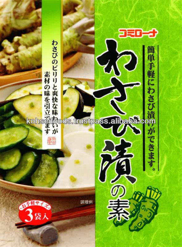 Wasabi Flavored Condiment Powder For Home Made Instant Japanese Traditional Pickles