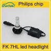 Car Accessories Led High Waterproof Without Fan Led car headlight