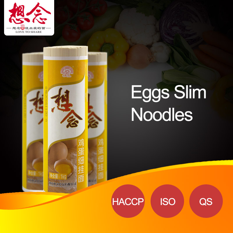 comparative study of noodles brand in