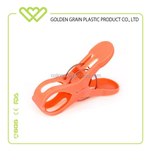Hot selling good quality colorful plastic clothespin/clothes pegs