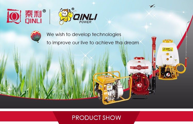 2017 china new design QL-767 agricultural power sprayer