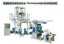 PE,PP Film Blowing and Glue Die Printing Machine