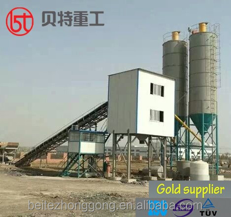 35m3/h ready mixed concrete batching plant with ISO9001 certificate