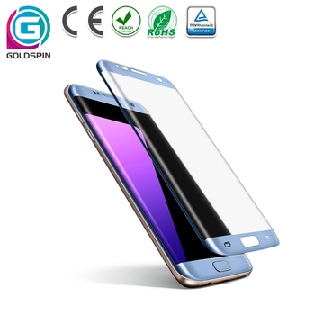 Perfect Fit 3D Screen Protector For Samsung S7 Edge Tempered Glass