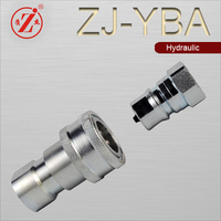 ISO 7241 B Close type hydraulic quick shaft universal coupling