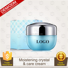 OEM Private Label Deeply Moisturizing Water-Locked Anti-wrinkle Anti-agingbest beauty care face whitening cream
