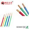Factory Supply Low Voltage 450/750V BV Insulated Electric Cable