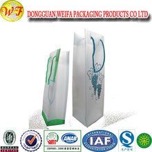 Sell Plastic Shopping Gift Bags with Handle, Promotional Bags