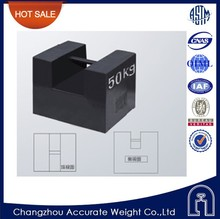 M1 cast iron weights, 50kg gazebo weight, iron balance weight
