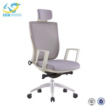 2017 new ergonomic office mesh chair with adjustable backrest good for back pain