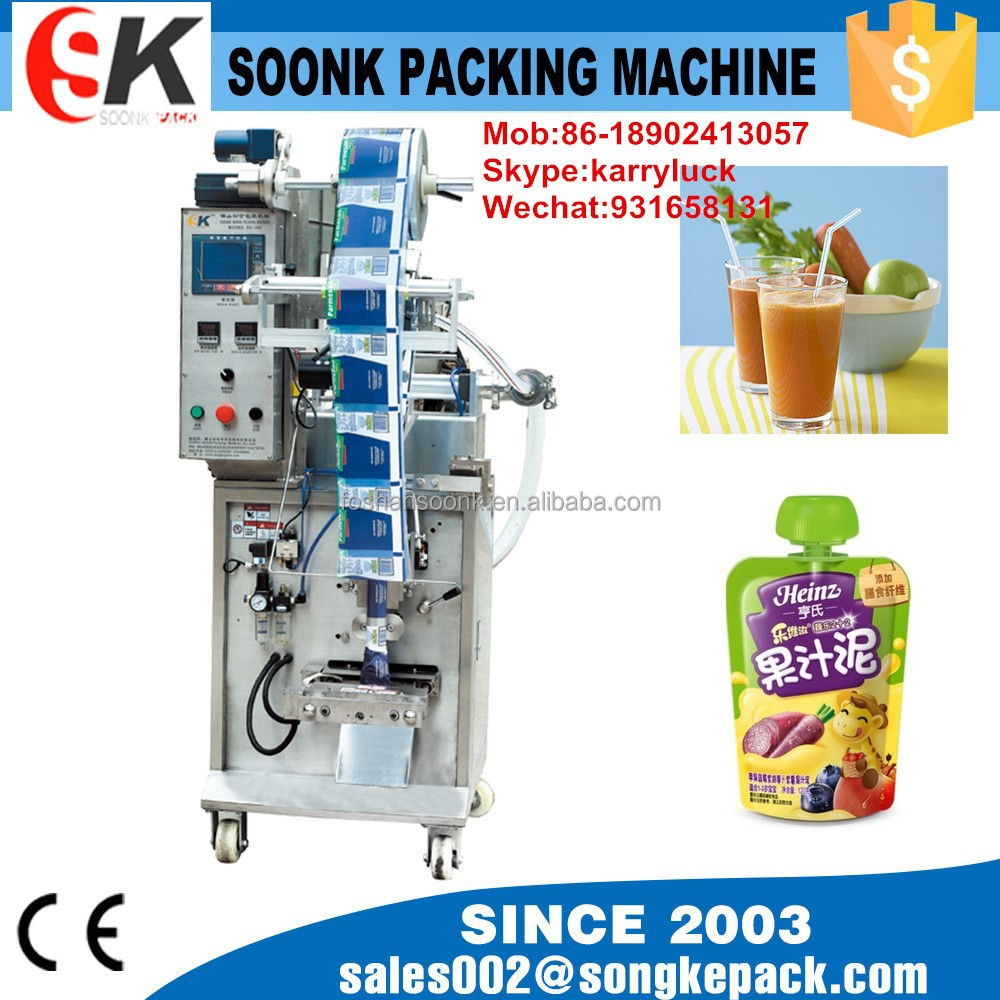 SK-160Y Automatic Sachet Skin Lotion Packing Machine