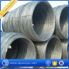 alibaba express steel wire rod in coils/steel wire rod 10b21/iron wire