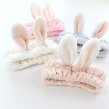 Lovely Elastic Rabbit Ear Headband for Women Girls Makeup Face Washing Headbands Headwrap Hairband Hair Accessories