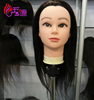 Hot Sale Hairdresser Practice Training Doll Head 100%Human Hair Mannequin Head