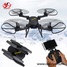 Hot selling 2017 amazon RC Drone Foldable with HD Camera RTF Quad copter Height Hold Easy Fly for Learning BlacK