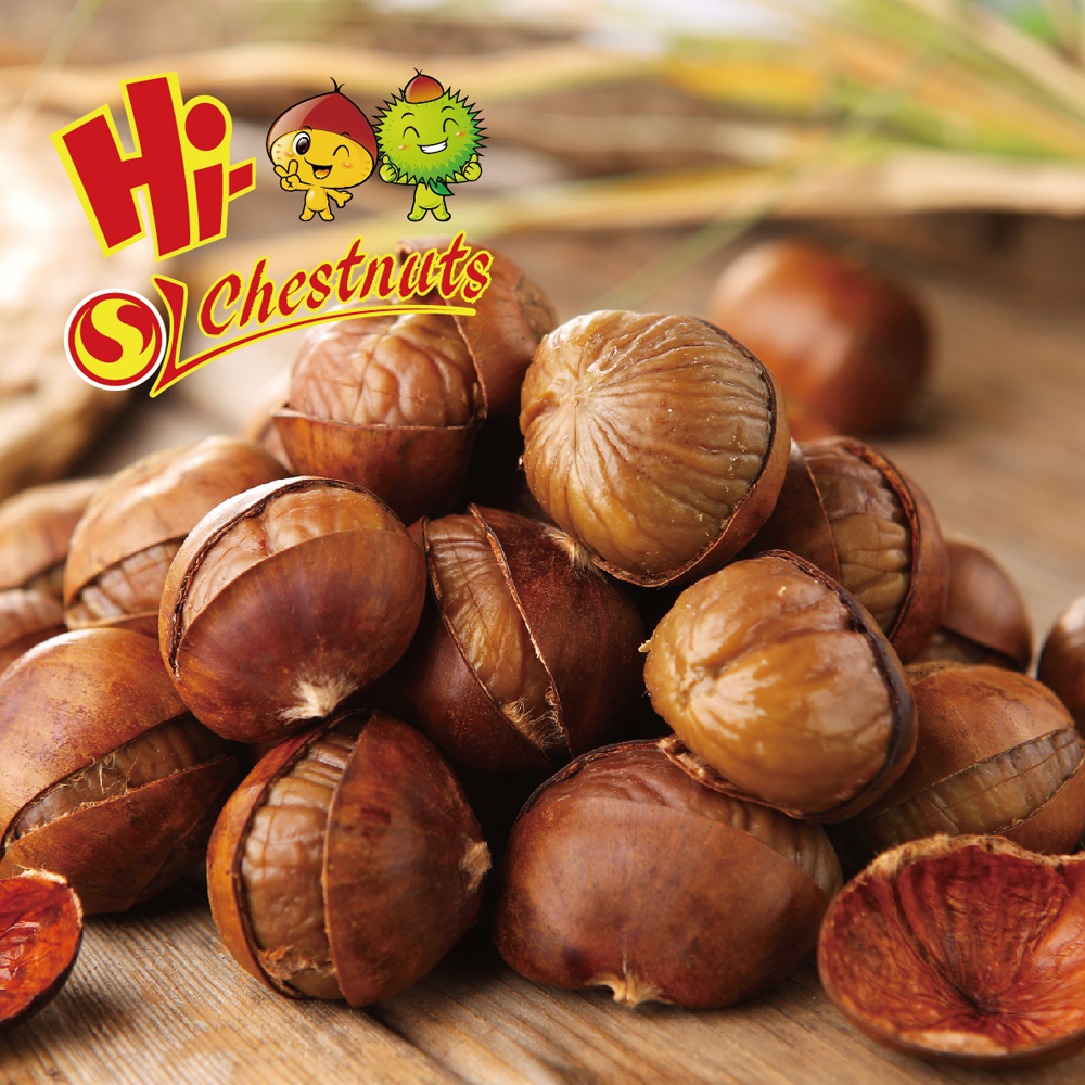 Roasted Ringent Chestnut Healthy Nuts Snacks