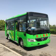 China low price 4 tires 6m 18 19 20 21 22 seats two doors short distance mini city bus
