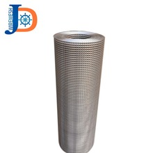 Accept Custom Order 1/4 Inch Pvc Coated Welded Wire Mesh