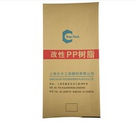 Printed Kraft paper-plastic laminated bag