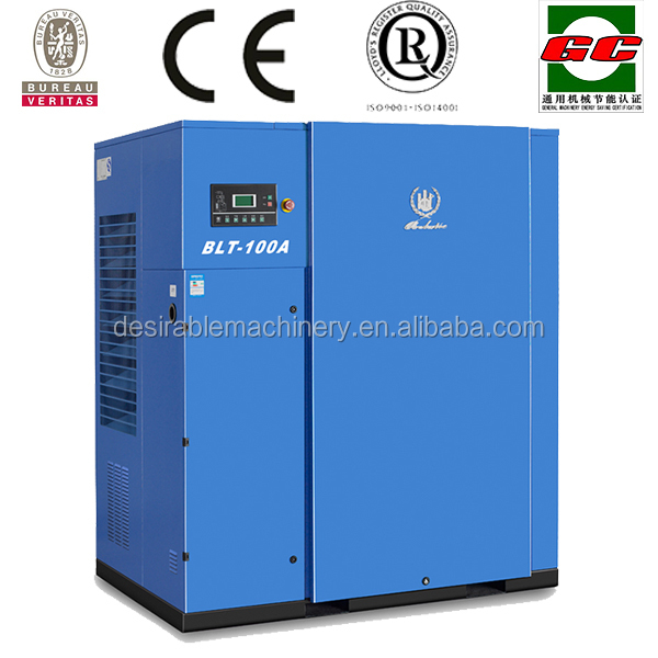 Atlas Copco(Bolaite) 100hp best price compressed air compressor