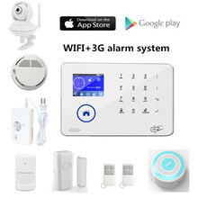 WIFI GSM 3G Auto dial Person Alarm System Home Security Support APP control home automation 88 wireless zones 8 languages