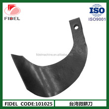 commonly used flail mower blade made in China