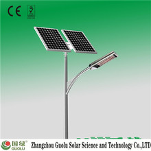 Government supplier 5 years warranty solar cell ibeacon Solar street light photovoltaic