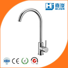 Making life easier electroplated hot sale upc faucet repair parts