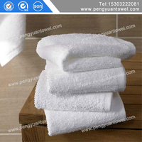 Water Cube project cotton face towel direct manufacturer