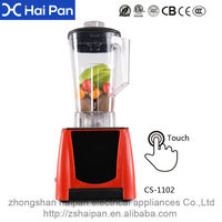 Unbreakable container 3 peak high speed battery smoothie blender