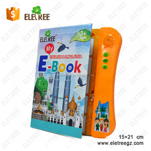 Special Gift for Malaysia kids English Islamic E-Book Learning machine for children