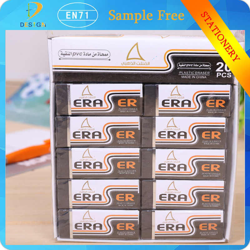 Wholesale school stationery Senior art drawing 2b/4B black PVC eraser for students