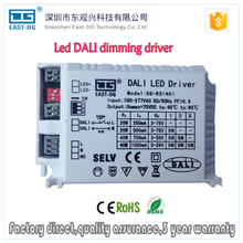 CE/EMC 24v dali led driver 26w 40w constant current led dimmable driver 350ma 500ma 700ma 1050ma 24v switch power supply