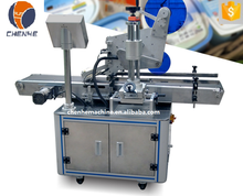 CH-150 Automatic Labelling Machine For Flat Surface Bottle With High Speed
