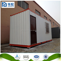 aluminum composite panels moveable prefab container house