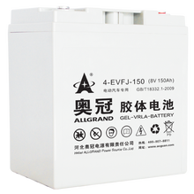 8v 150ah Deep Cycle Long Life Rechargeable VRLA Lead Acid Gel Battery For Electric vehicle