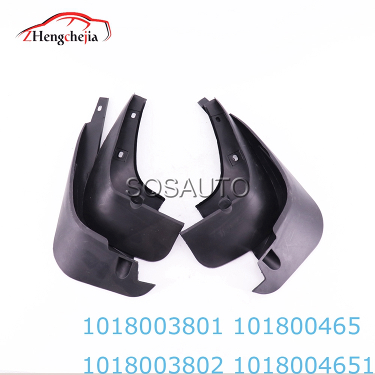 Full car parts supply Auto body system  left right rear fender for Geely 1018003801 101800465 1018003802 1018004651