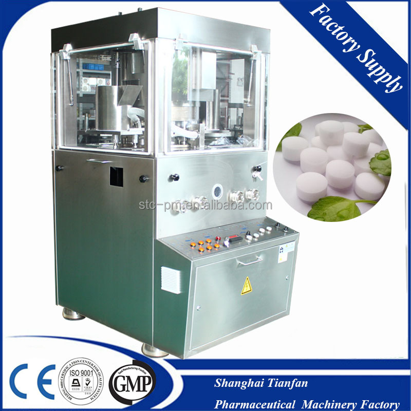 GMP standard ZPW 420-15G soften water salt press tablet machine