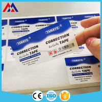 Shanghai factory promotional strong adhesive barcode label