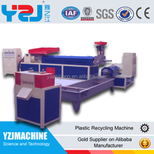 Full automatic hospital garbage rubber recycling machine manufacturer