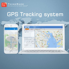Open API gps bus human personal alarms tracking system platform gps software