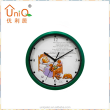 Wholesale cheap modern plastic quartz kid wall clock