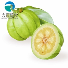 Natural Garcinia Cambogia Extract that loss weight with best quality!!!