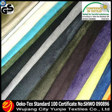 polyester bonding suede fabric for sofa