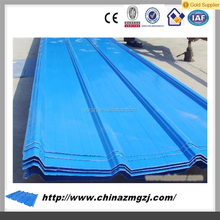 Light weight type of roofing sheets carport material