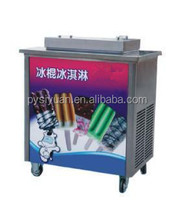 Hot sale 3 flavors ice cream machine/soft ice cream machine with CE