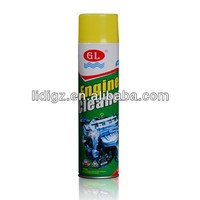 Car engine degreaser car wash for car care products