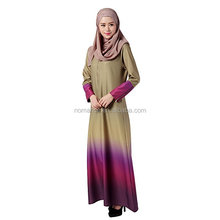 Women Rainbow Gradient Maxi Dresses Muslim Party Beach Long Sundress