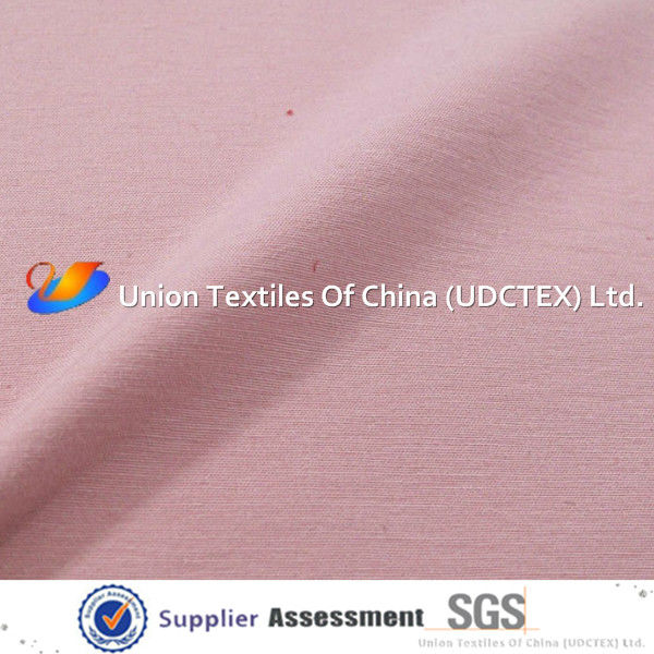 Nylon/Cotton (34/66) peach skin poplin fabric